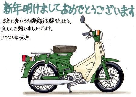 f:id:m-shima:20200101141527j:plain
