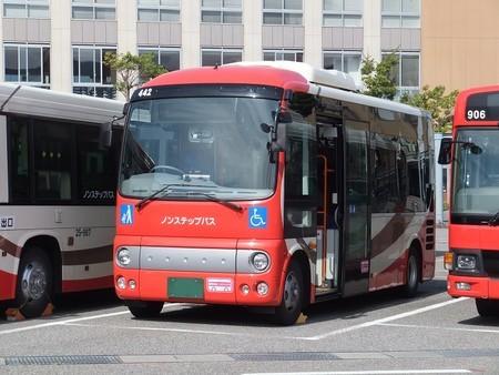 f:id:m-shima:20200920140026j:plain