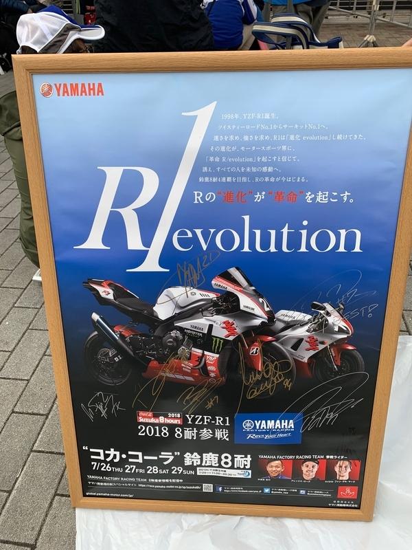 f:id:m-sugiyama-s61:20181105172337j:plain