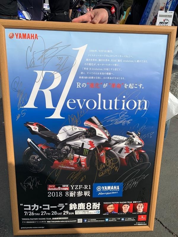 f:id:m-sugiyama-s61:20181105173254j:plain