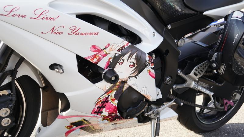 f:id:m-sugiyama-s61:20181105174539j:plain