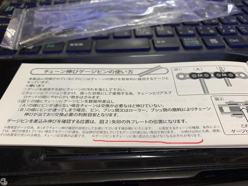 f:id:m-sugiyama-s61:20181228223520j:plain