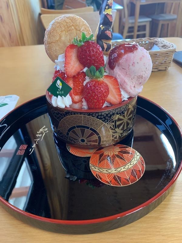 f:id:m-sugiyama-s61:20190323190446j:plain