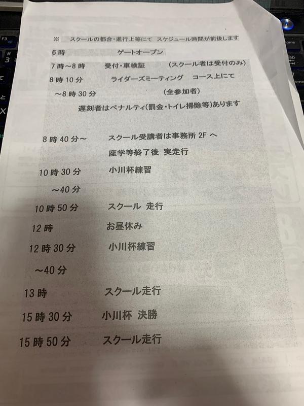 f:id:m-sugiyama-s61:20190520183000j:plain