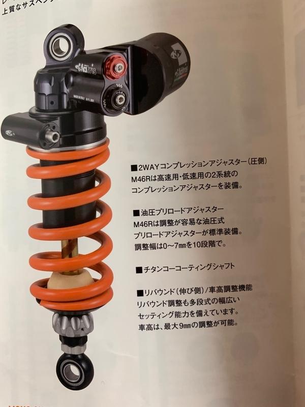 f:id:m-sugiyama-s61:20190523065705j:plain