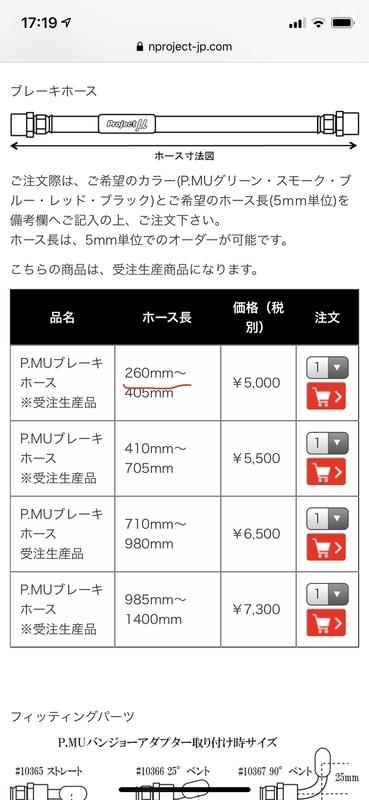 f:id:m-sugiyama-s61:20200113172051j:plain