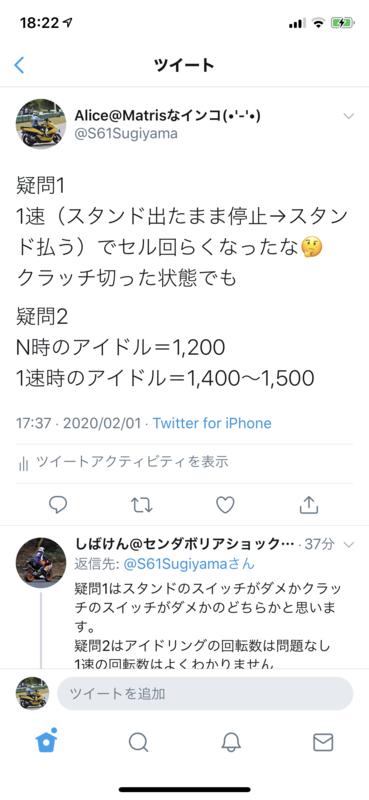 f:id:m-sugiyama-s61:20200204224800p:plain