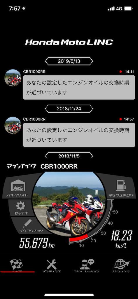 f:id:m-sugiyama-s61:20200205075801p:image