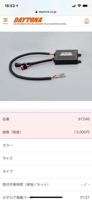 f:id:m-sugiyama-s61:20200211041532p:plain