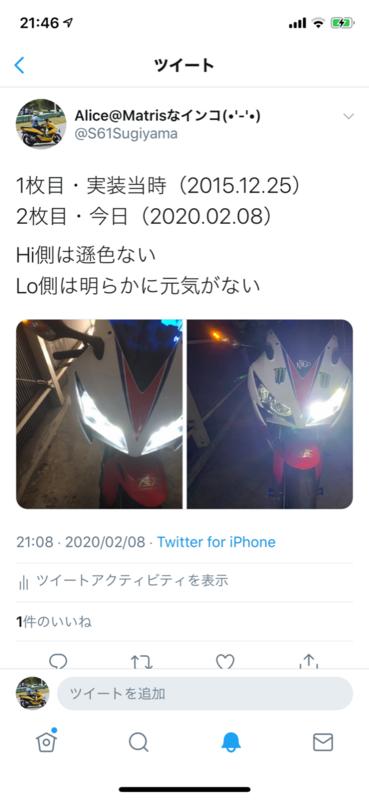 f:id:m-sugiyama-s61:20200217183224p:plain