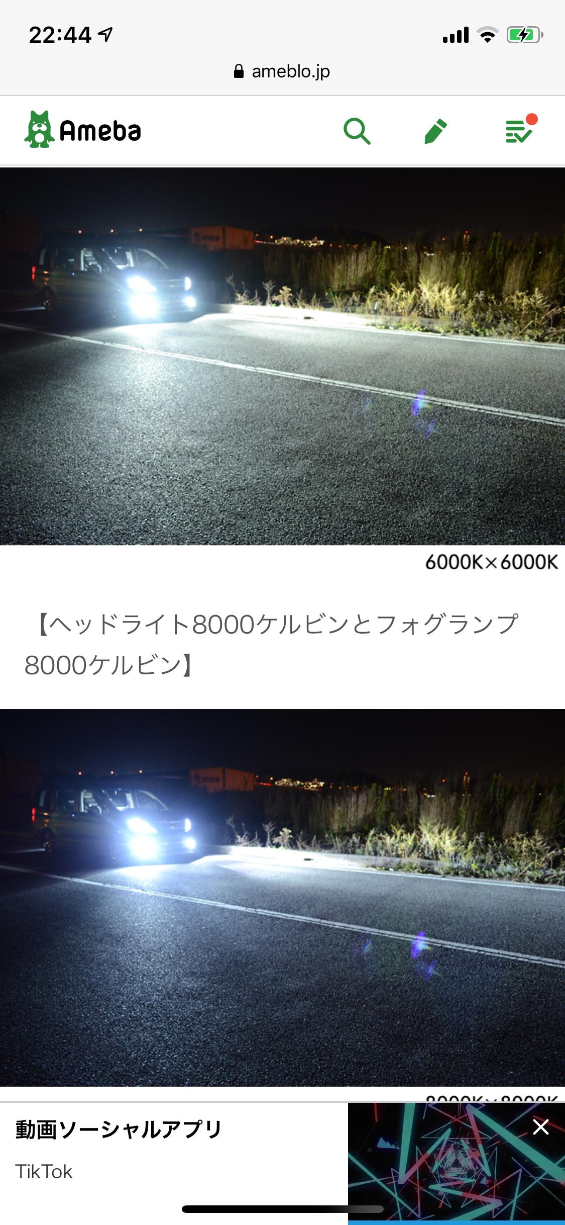 20200319202639