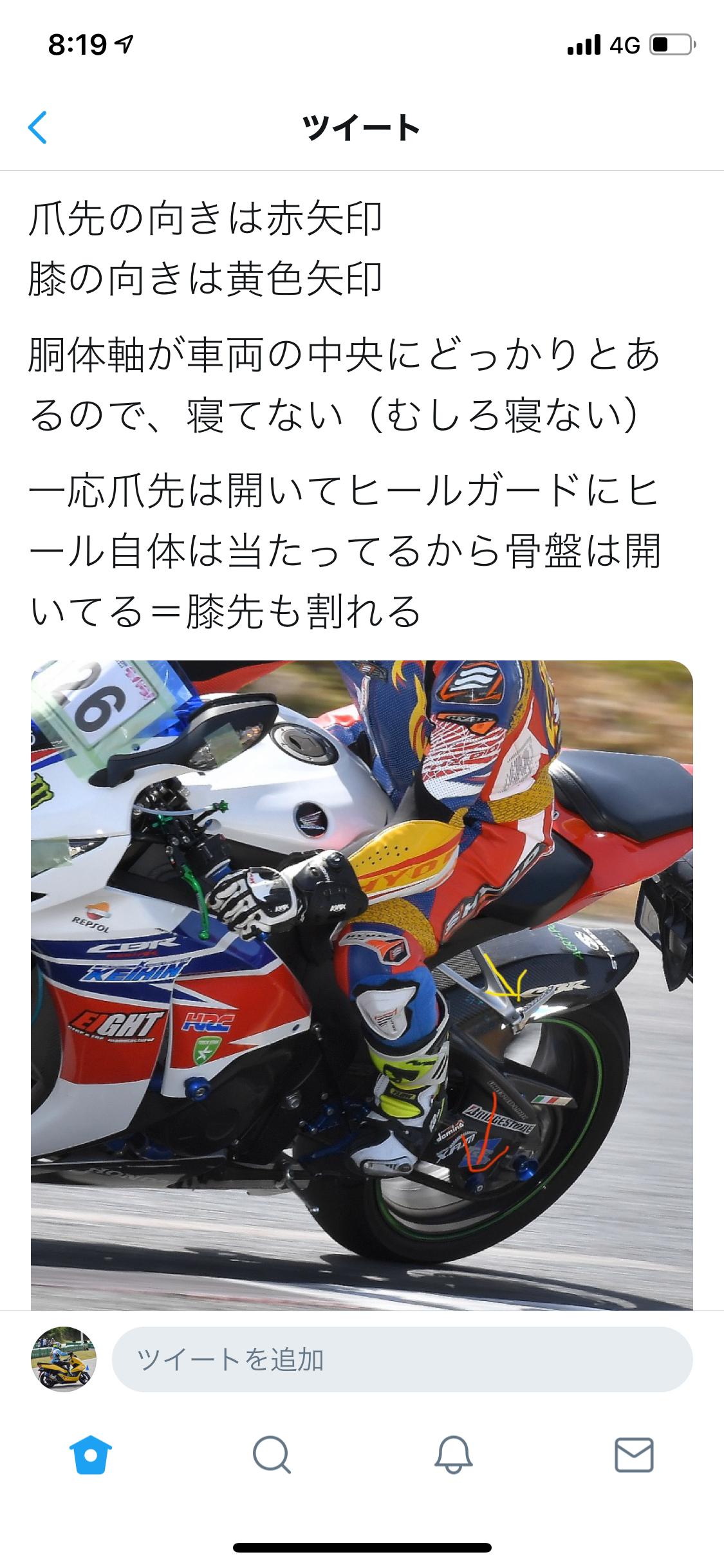 f:id:m-sugiyama-s61:20200328185801p:plain