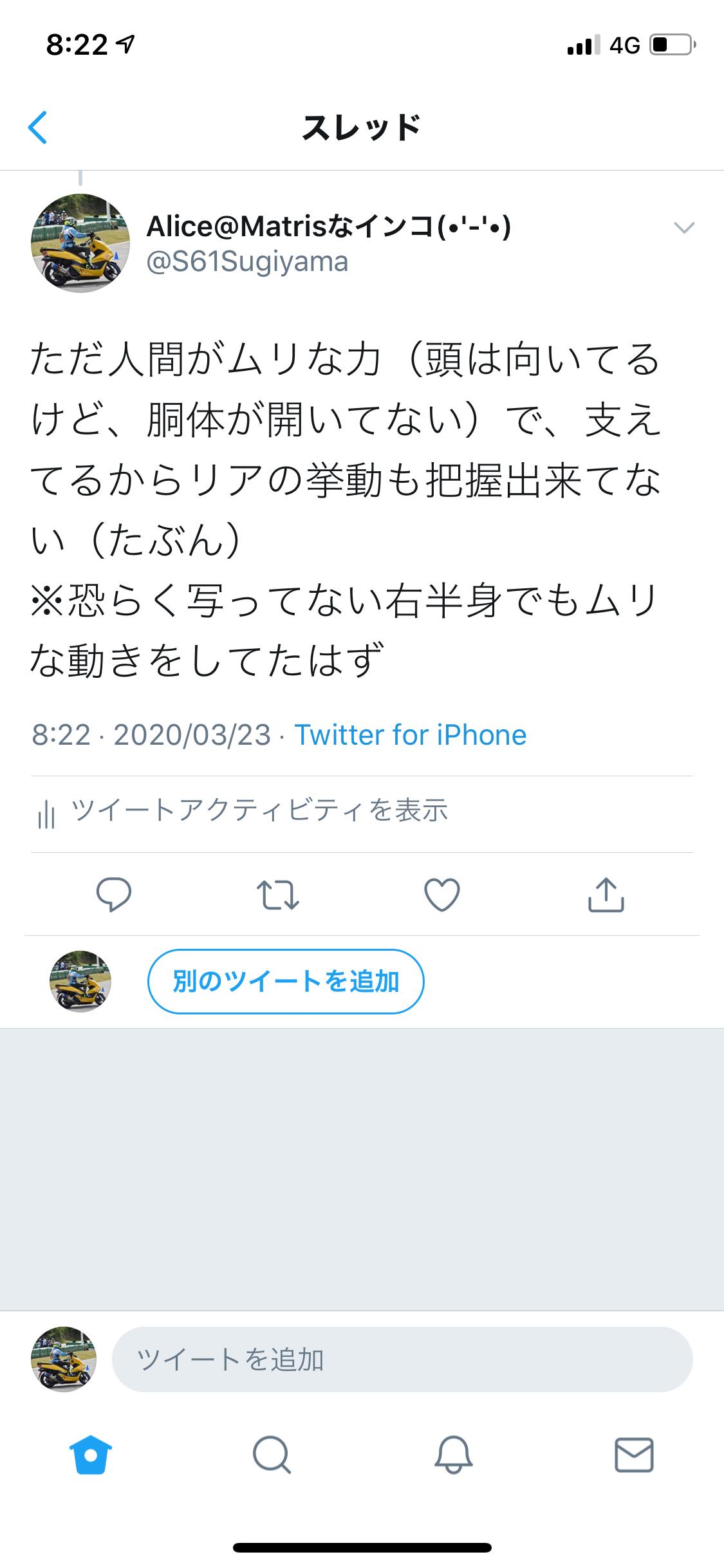 f:id:m-sugiyama-s61:20200328185833p:plain