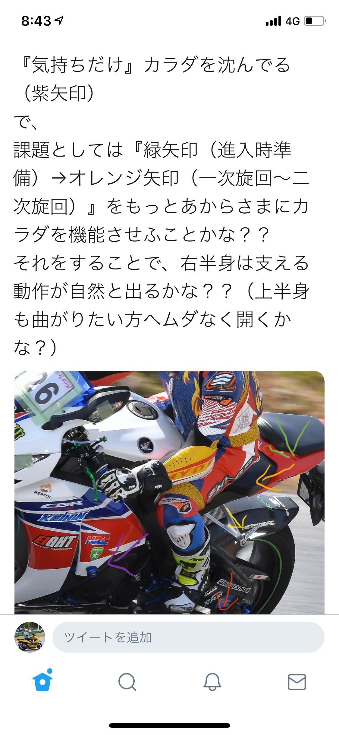f:id:m-sugiyama-s61:20200328185850p:plain