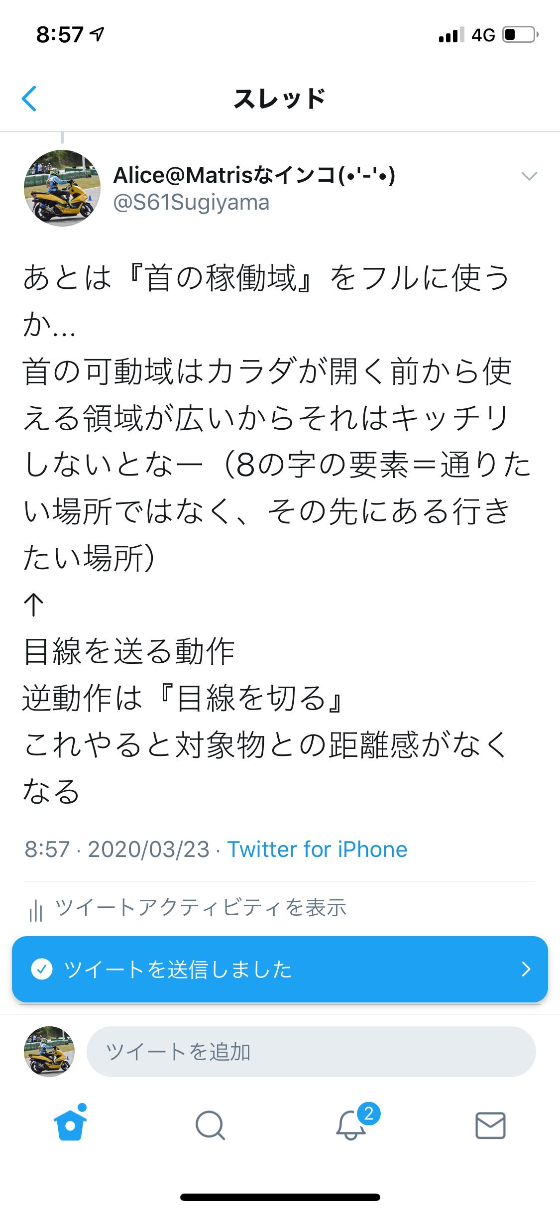f:id:m-sugiyama-s61:20200328185925p:plain