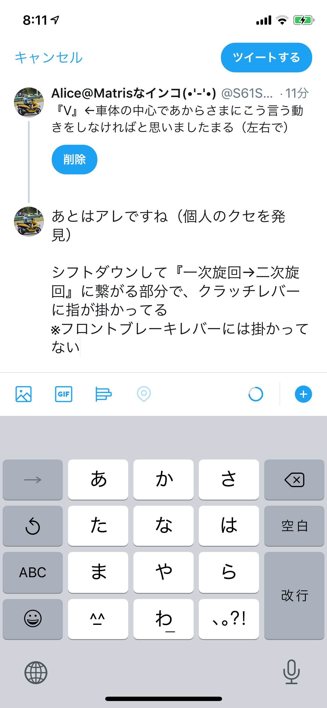 f:id:m-sugiyama-s61:20200328185930p:plain