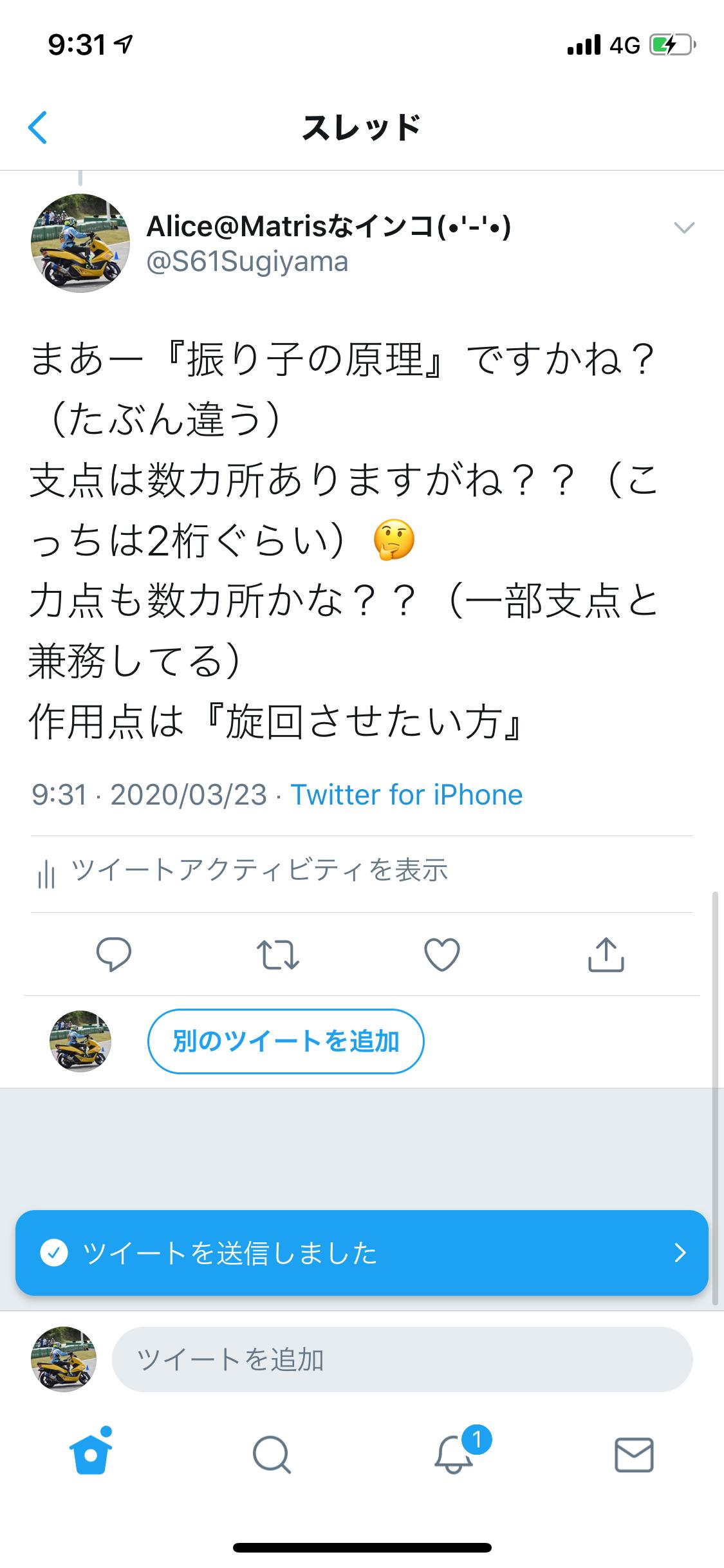 f:id:m-sugiyama-s61:20200328190003p:plain