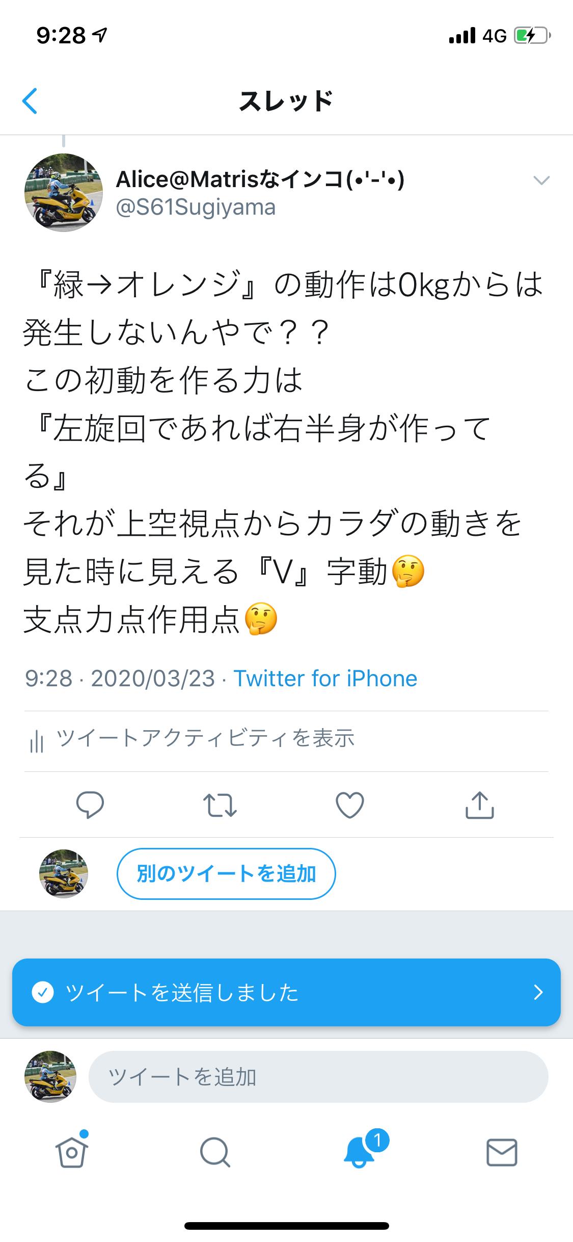 f:id:m-sugiyama-s61:20200328190008p:plain
