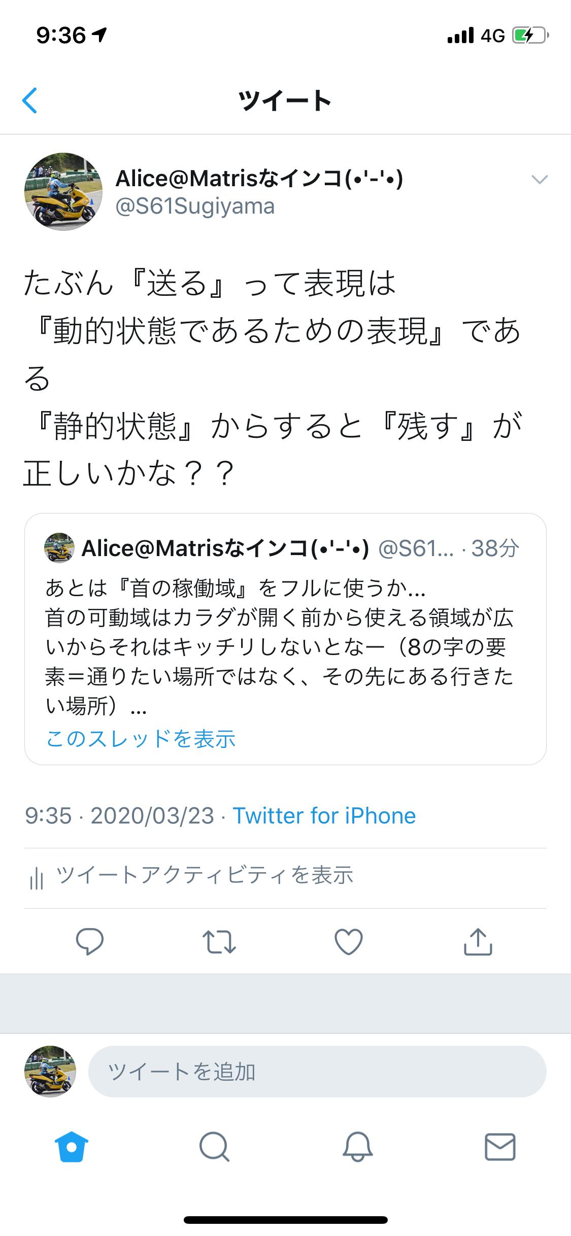 f:id:m-sugiyama-s61:20200328190014p:plain