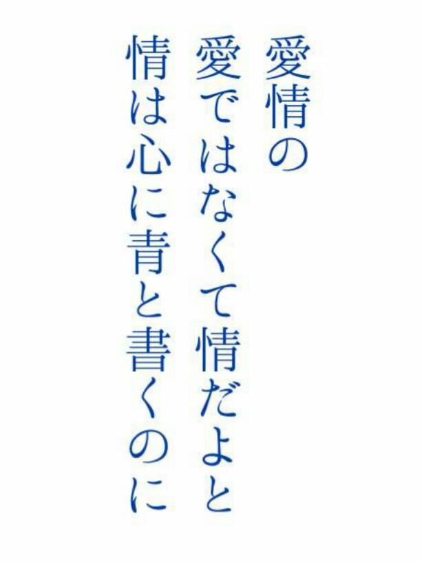f:id:m-suzu:20161106232216j:plain