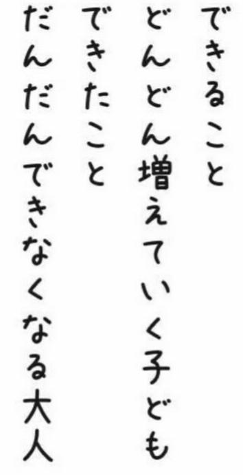 f:id:m-suzu:20161107182645j:plain