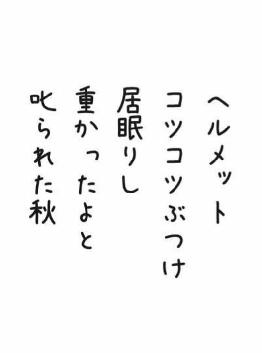 f:id:m-suzu:20161108231007j:plain