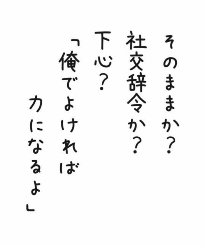 f:id:m-suzu:20161109082307j:plain