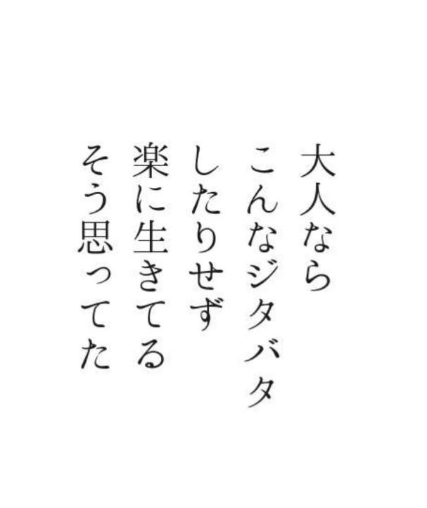 f:id:m-suzu:20161110085629j:plain