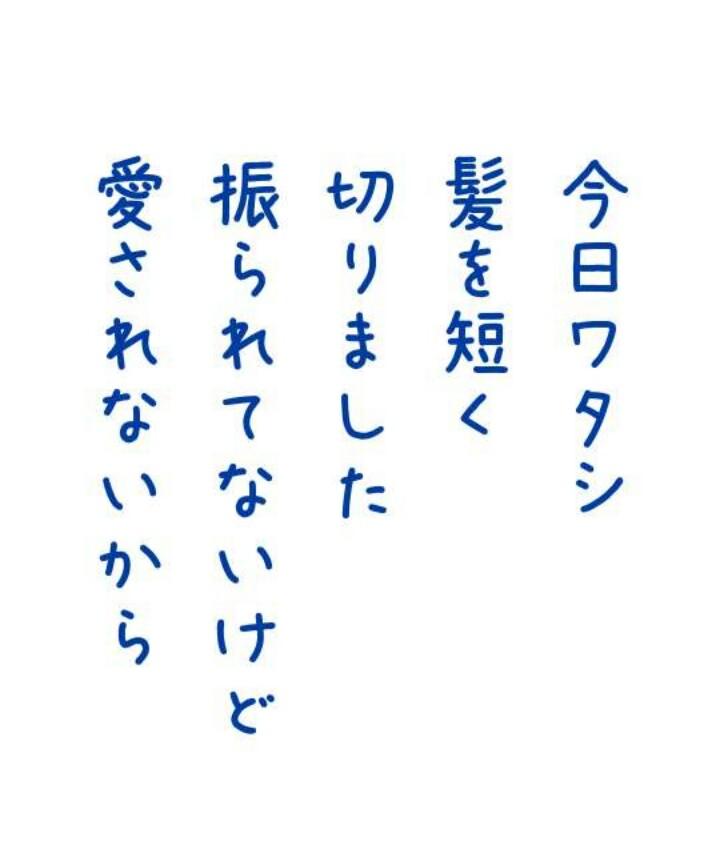 f:id:m-suzu:20161112123931j:plain