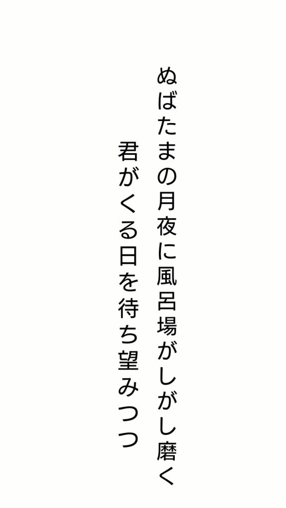 f:id:m-suzu:20161113085842p:plain