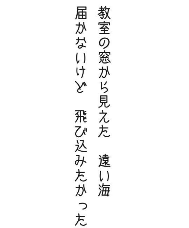 f:id:m-suzu:20161114072935j:plain