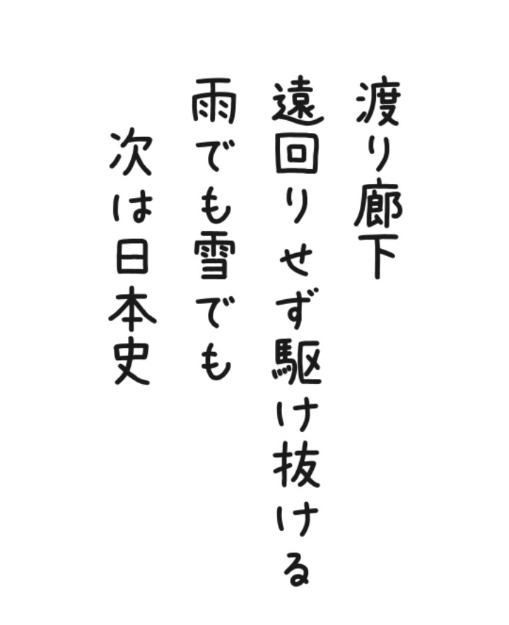 f:id:m-suzu:20161114072947j:plain