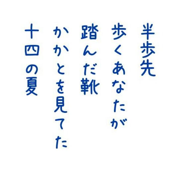 f:id:m-suzu:20161115231016j:plain