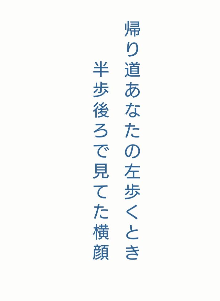 f:id:m-suzu:20161115231508j:plain