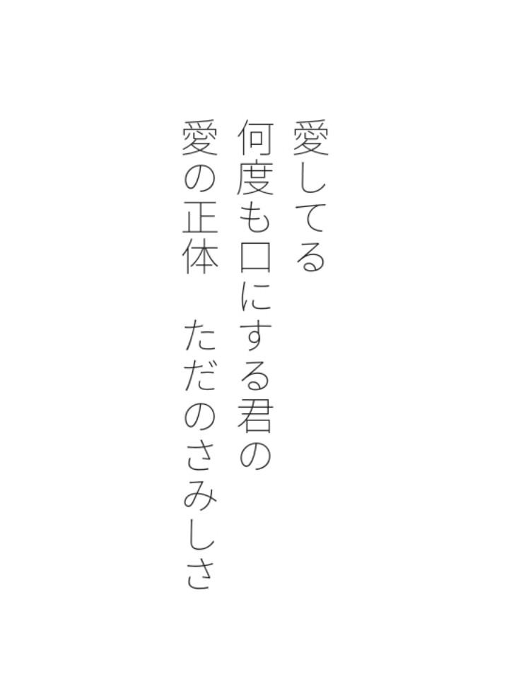 f:id:m-suzu:20161116002034j:plain