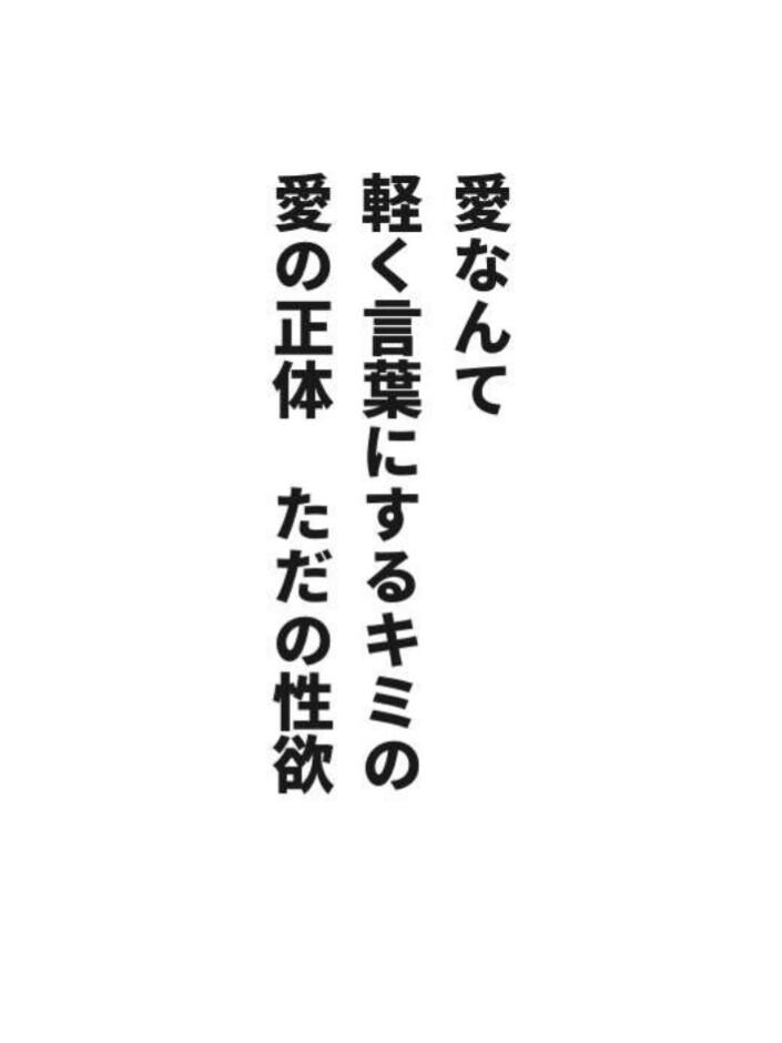 f:id:m-suzu:20161116002059j:plain