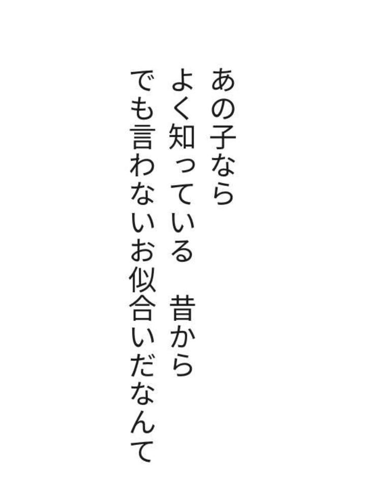 f:id:m-suzu:20161116193833j:plain