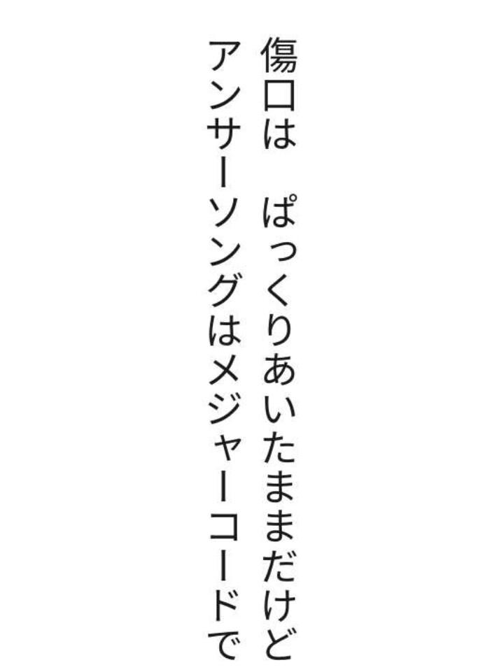 f:id:m-suzu:20161116195550j:plain