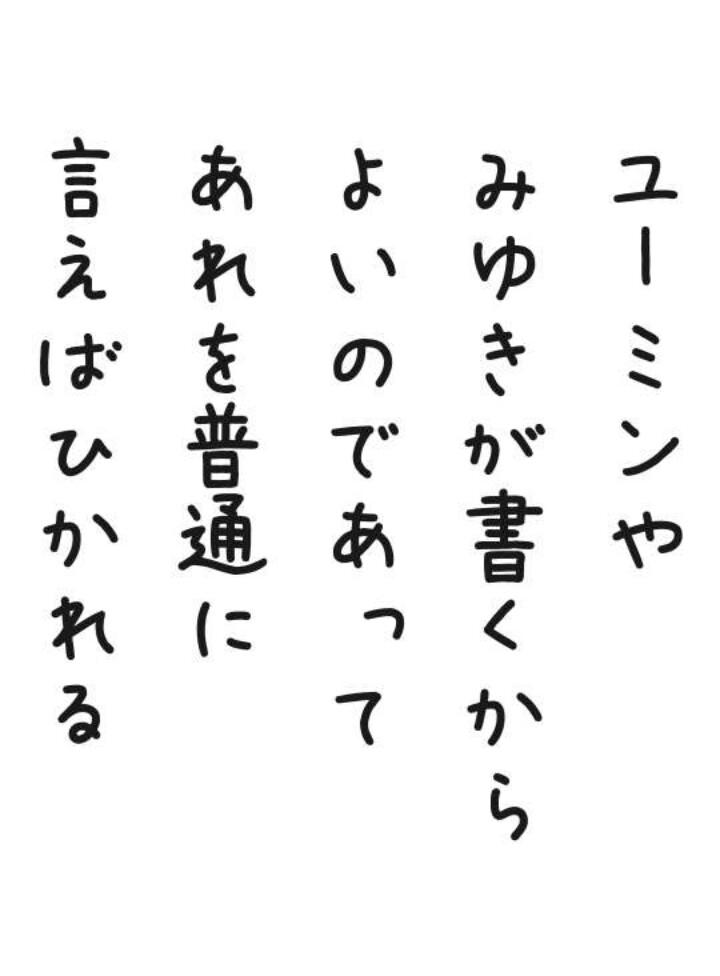 f:id:m-suzu:20161117195555j:plain