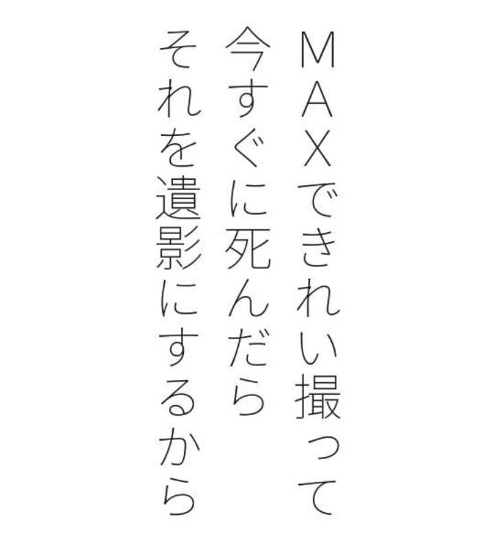 f:id:m-suzu:20161118102017j:plain