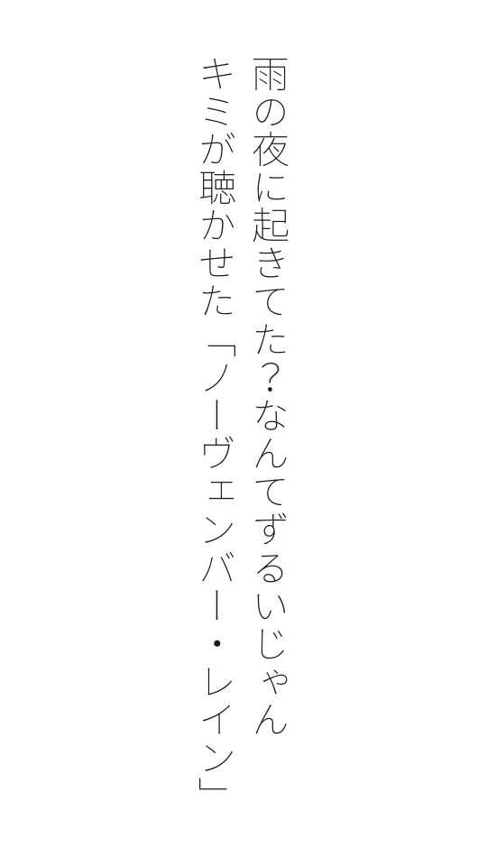 f:id:m-suzu:20161119151831j:plain