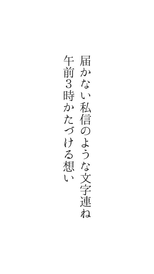 f:id:m-suzu:20161119151842j:plain