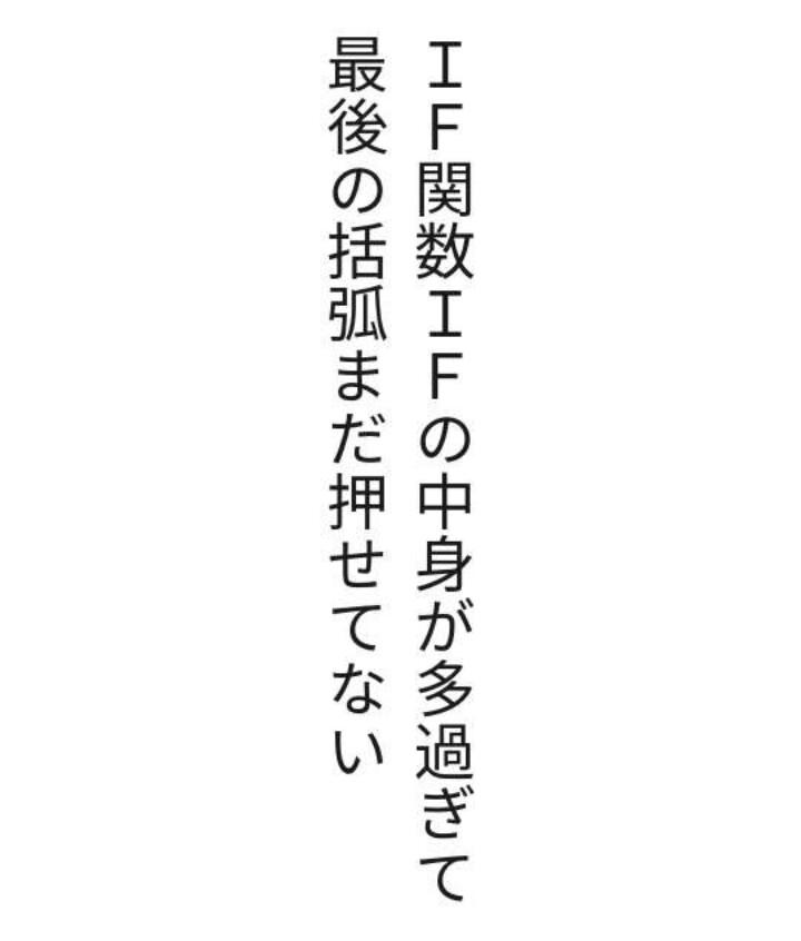 f:id:m-suzu:20161119214441j:plain