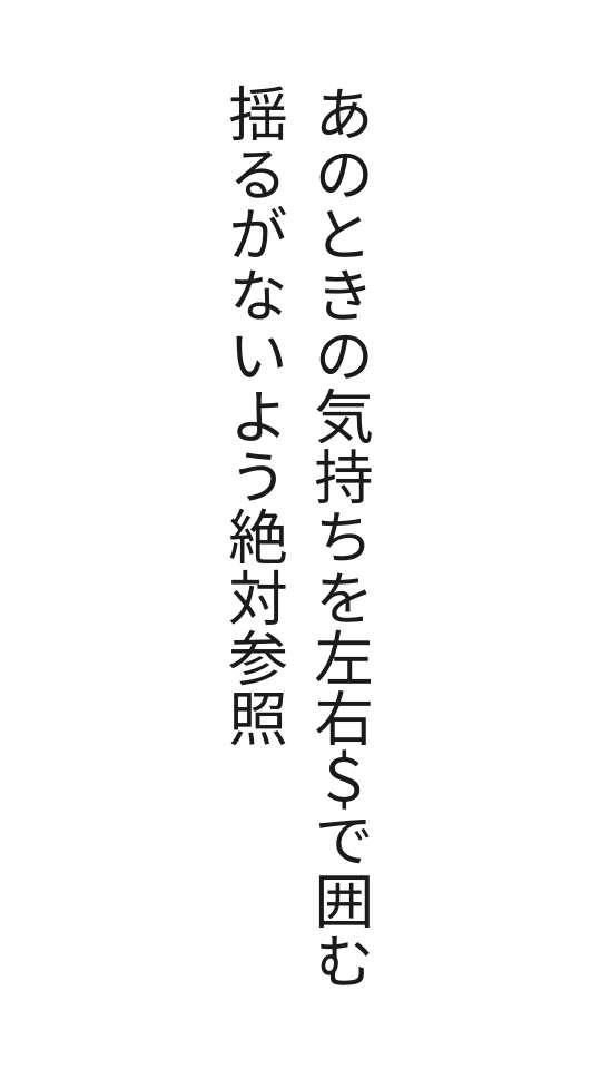 f:id:m-suzu:20161120173832j:plain