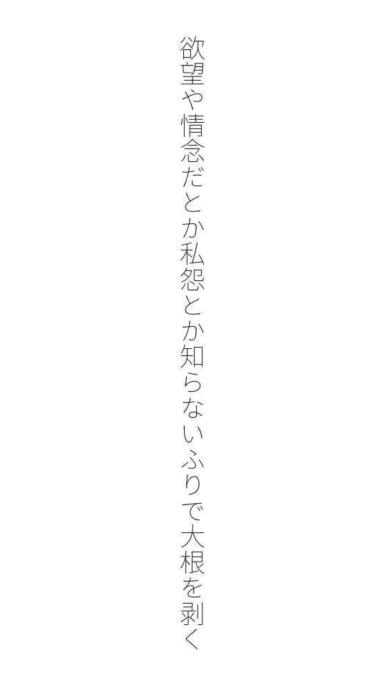 f:id:m-suzu:20161121124544j:plain