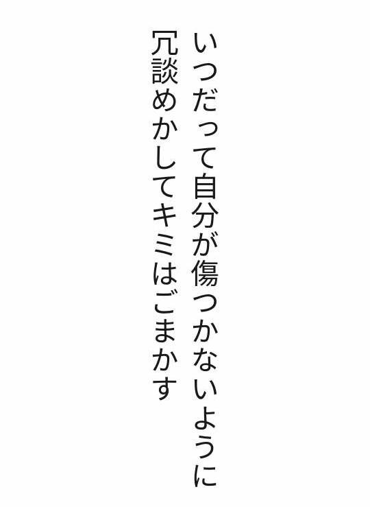 f:id:m-suzu:20161122104237j:plain