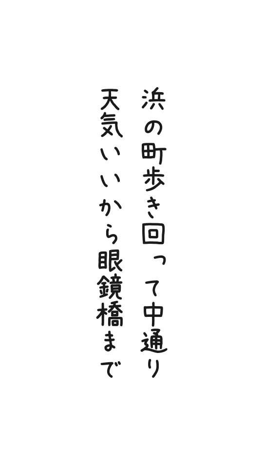 f:id:m-suzu:20161123140326j:plain