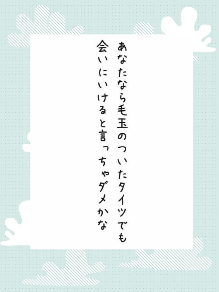 f:id:m-suzu:20161124073657j:plain