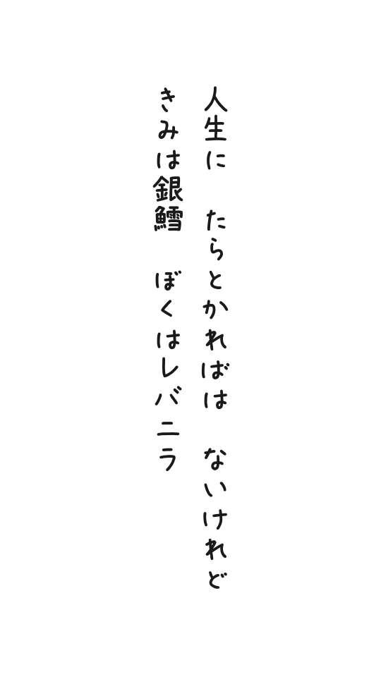 f:id:m-suzu:20161125120612j:plain