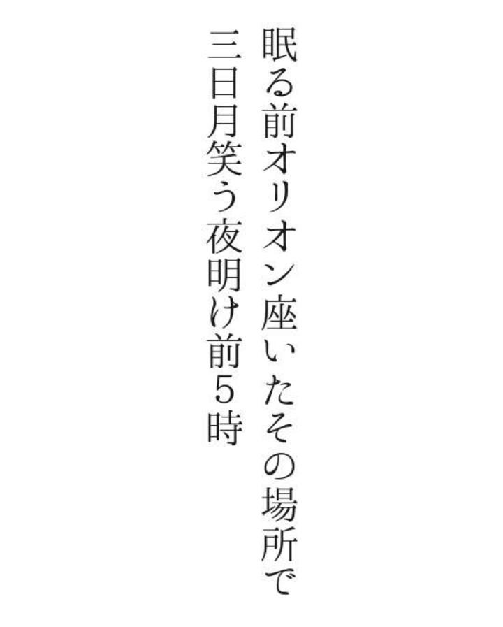 f:id:m-suzu:20161126101358j:plain